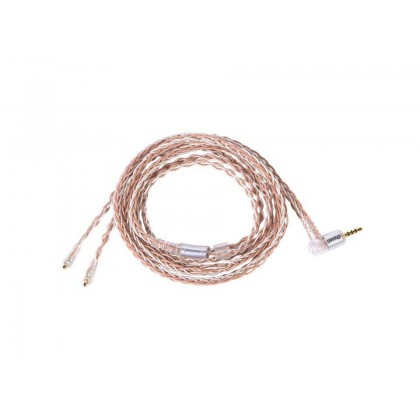 IBASSO CB12/CB13 - Balanced Cable