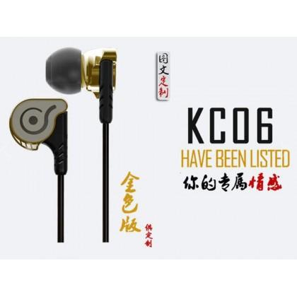 OSTRY KC06 GOLD Version - KC06 GOLD Version